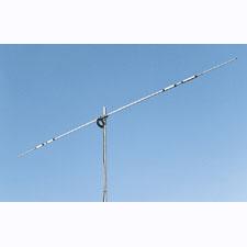 Antena-base-HF-Cushcraft-D40